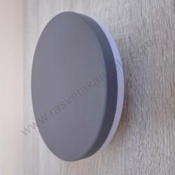 Baštenska zidna LED lampa M953020 10W 6400K