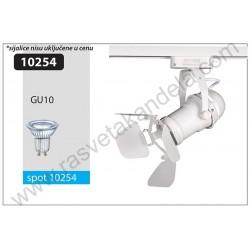 Šinski reflektor GU10 DOT beli