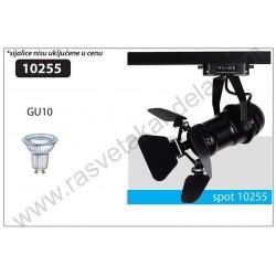 Šinski reflektor GU10 DOT crni