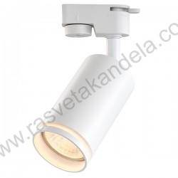 Šinski reflektor 1xGU10 GRAL beli